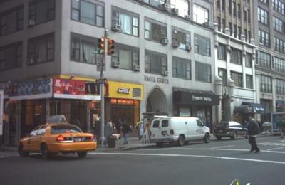 DPL Associate - New York, NY