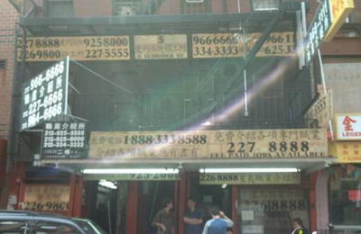 Sing-A-Pore Employment Agency - New York, NY
