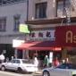 Hon's Wun Tun House - San Francisco, CA
