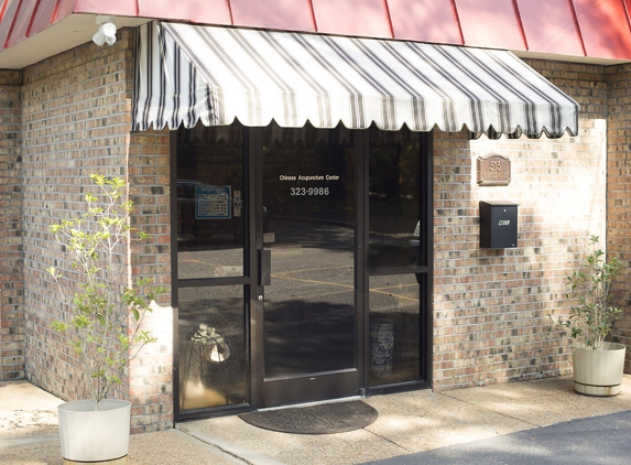 Dr Ly Natural Health - Memphis, TN. The entrance is in the rear.