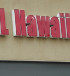 L&L Hawaiian Barbecue - San Bruno, CA