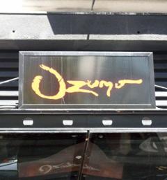 Ozumo Japanese Restaurant - San Francisco, CA