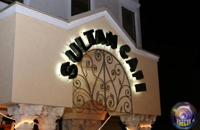 Sultan Cafe & Hookah Lounge 3401 N Federal Hwy Ste 102, Boca Raton