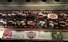 Western Sizzlin Steak House
