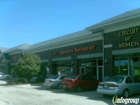 Sakuma's Japanese Restaurant, Streamwood IL