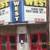 West Theater Entertainment Center