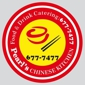 Pearl's Chinese Kitchen - Pearl City, HI