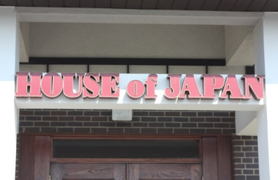 House of Japan - Columbus, OH