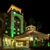 Holiday Inn San Diego Miramar - MCAS Area