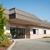 Skagit Regional Clinics - Oak Harbor