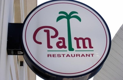 The Palm Nashville - Nashville, TN