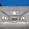 Apple Eton