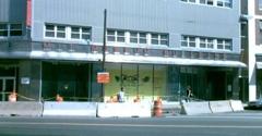 MIT Museum - Cambridge, MA