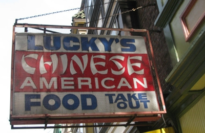Lucky's Chinese Takeout - Philadelphia, PA