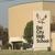 Del City High School