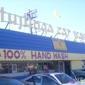 Tujunga Car Wash - North Hollywood, CA