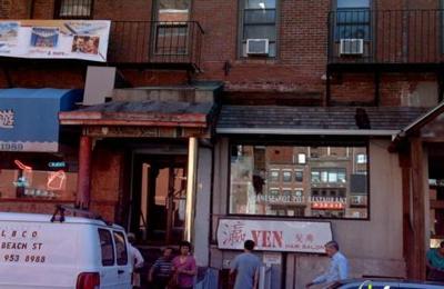 Yen Hair Salon - Boston, MA