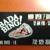 Bada Bing Specialties Subs Pizza - CLOSED