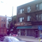 El Tapatio Cafe - Chicago, IL