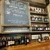 Sip Malibu Cielo Wine Bar