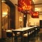 Lockwood Restaurant & Bar - Chicago, IL