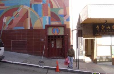 Clarion Music Center - San Francisco, CA