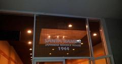 Santa Japanese Restaurant - San Mateo, CA