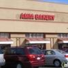 Amia Bakery