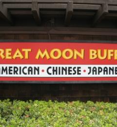 Great Plaza Buffet - San Diego, CA