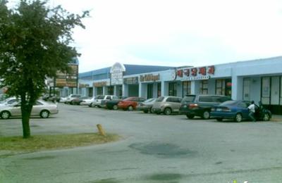 Pharmacare Drug - Dallas, TX