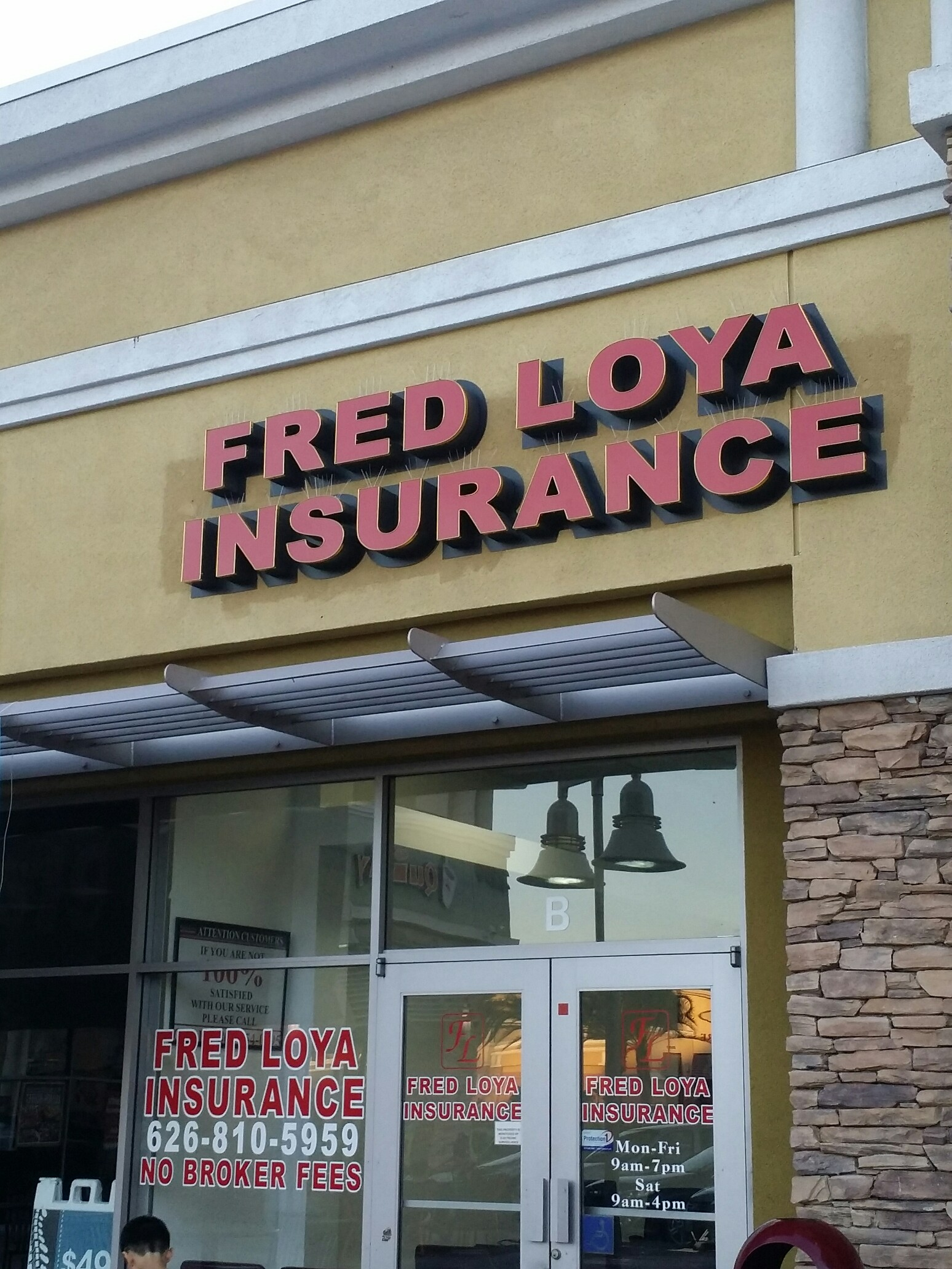 fred loya insurance 2260 s azusa ave west covina ca 91792 ypcom