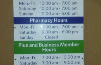 Sams Club Sunday Hours >> Sam S Club 2925 Towne Centre Blvd Lansing Mi 48912 Yp Com