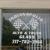 Indianapolis Auto & Truck Glass LLC