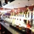 Winton Bar & Grill - CLOSED