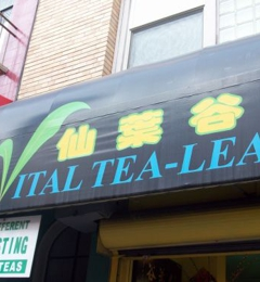 Vital Tea Leave - San Francisco, CA