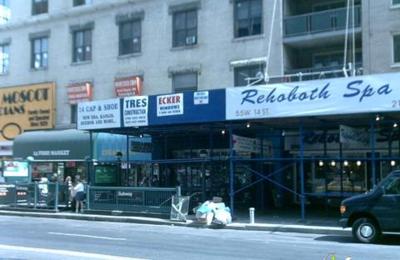 Brooklyns Bagel Inc - New York, NY