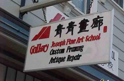 Joseph Of Fine Art School - San Francisco, CA
