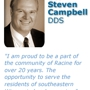 Campbell, Steven W Dr DDS