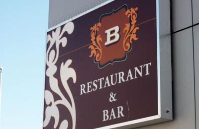 B Restaurant & Bar - San Francisco, CA