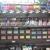 Hwy 6 Smoke Shop