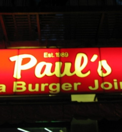 Paul's Da Burger Joint - New York, NY