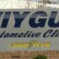Wiygul Automotive - Alexandria, VA