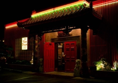 Twin Dragon Restaurant - Los Angeles, CA