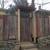 British Standard Fence