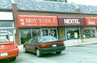 Moy Yuen - Countryside, IL