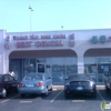 Best Dental Center