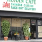 Hunan Cafe - Los Angeles, CA