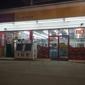 Shell - Lawrenceville, GA