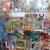 Music Rental Co. & Pawn Shop