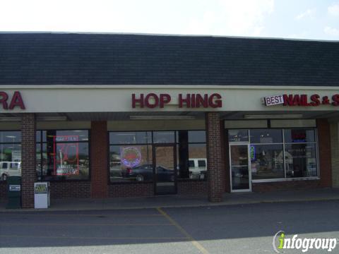 Hop Hing Chinese Restaurant, Medina OH